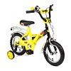 Детские велосипеды 12