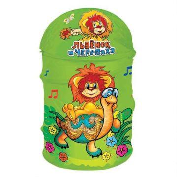 Корзина для хранения игрушек Играем Вместе Львенок и черепаха