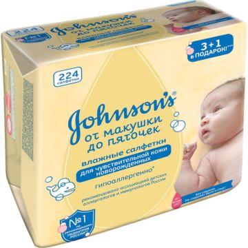 Влажные салфетки Johnson's Baby От макушки до пяточек 224 шт