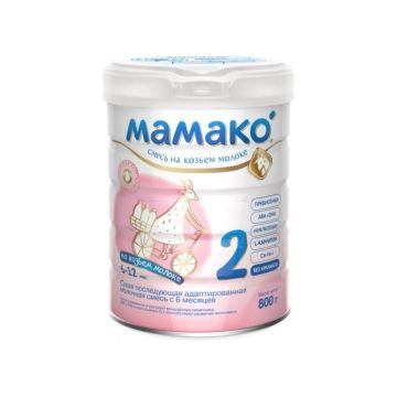 Смесь на козьем молоке Мамако 2 (6-12 мес.) 800 г