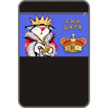 Органайзер на спинку сиденья Антей Пушистик (Сын царя)