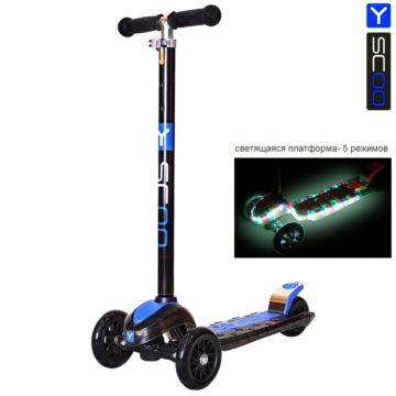 Самокат Y-Scoo Maxi Laser Show с подсветкой платформы (black/blue) ДИСКОНТ