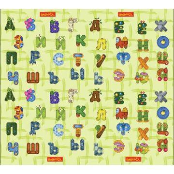 Развивающий коврик Babypol Забавный алфавит 200х180см