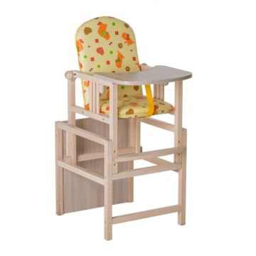 Стул-стол для кормления Гном (желтый)