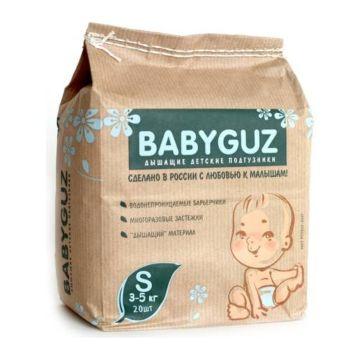 Подгузники Babyguz S (3-5 кг) 20 шт