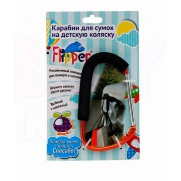 Карабин для коляски Roxy Kids Flipper (Оранжевый)