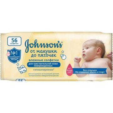 Влажные салфетки Johnson's Baby От макушки до пяточек 56 шт