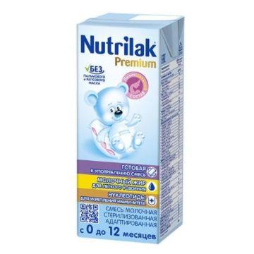 Молочная смесь Nutrilak Premium готовая к употреблению (0-12 мес.) 200 мл