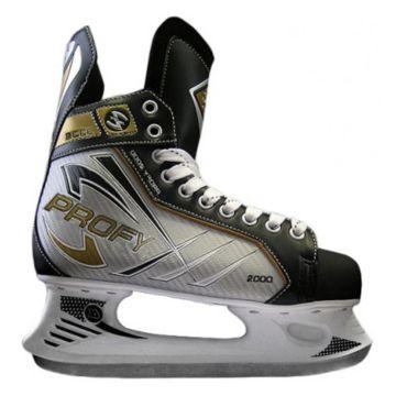 Хоккейные коньки PROFY Z 2000
