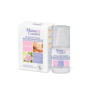 Мультивитаминное масло для сосков Наша мама Mama Comfort 30 мл
