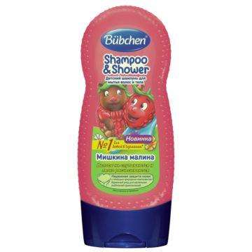 Шампунь для мытья волос и тела Bubchen Мишкина малина 230 мл