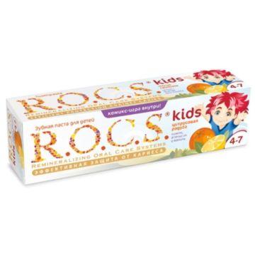 Зубная паста R.O.C.S. (от 4 до 7 лет) Цитрусовая радуга
