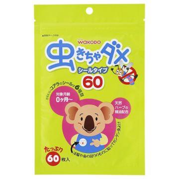 Пластырь Wakodo для защиты от насекомых 60 шт.
