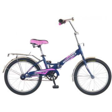 """Велосипед складной Novatrack FS20 20"""" (2016) синий-розовый"""