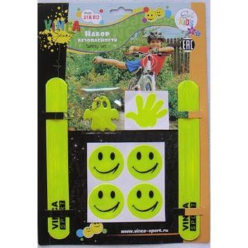 Набор защитный светоотражающий для детей Vinca Sport