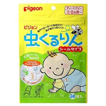 Пластырь Pigeon для защиты от насекомых 24 шт.