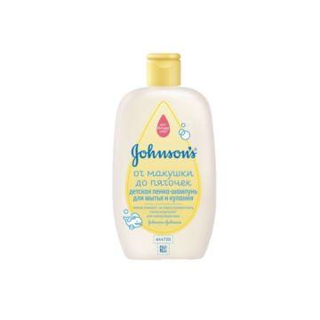 Пенка-шампунь детская Johnson's Baby От макушки до пяточек 300 мл