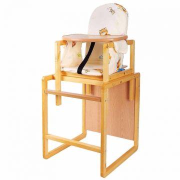 Стул-стол для кормления Вилт Алекс (бежевый)
