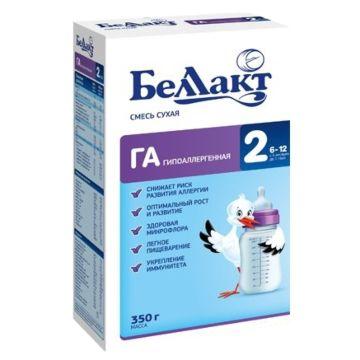 Сухая молочная смесь гиппоалергенная Беллакт ГА 2+ (с 6 до 12 мес.) 350 г