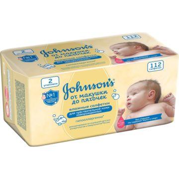 Влажные салфетки Johnson's Baby От макушки до пяточек 112 шт