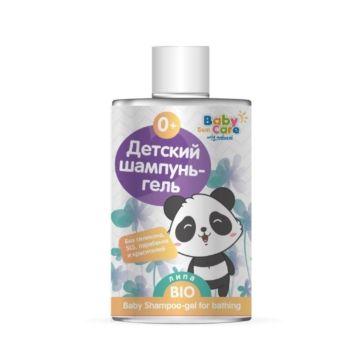 Шампунь-гель детский Baby Sun Care с экстрактом липы 460 мл