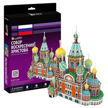 Игрушка CubicFun Собор Воскресения Христова (Россия)