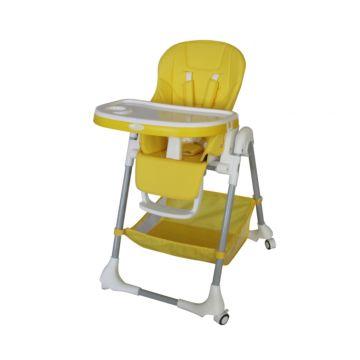 Стульчик для кормления Aricare 1014-B (Yellow)