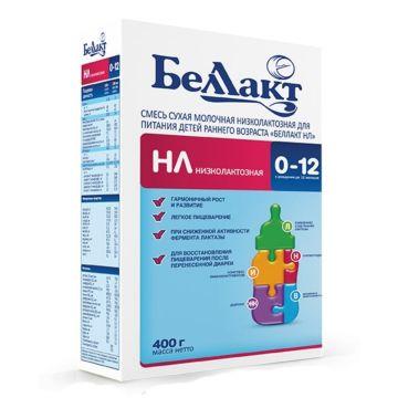 Сухая молочная смесь низколактозная Беллакт НЛ (с 0 до 12 мес.) 400 г