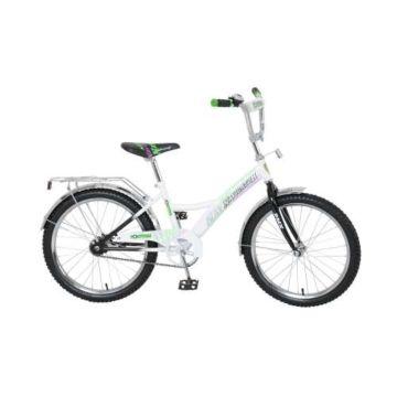 """Детский велосипед Navigator Fortuna 20"""" (белый)"""