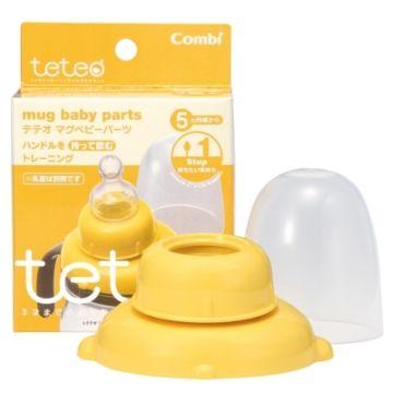 Крышка для поильника Combi Baby Adaptor Step 1