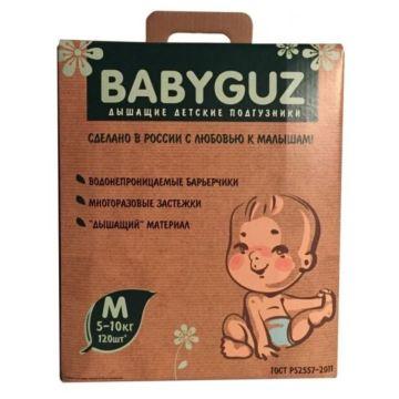 Подгузники Babyguz M (5-10 кг) 120шт