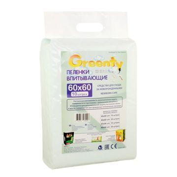Пеленки одноразовые Greenty 60х60см (10 шт)