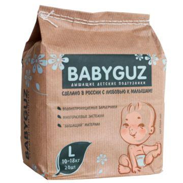 Подгузники Babyguz L (10-18 кг) 20шт