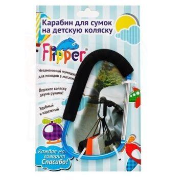 Карабин для коляски Roxy Kids Flipper (Синий)