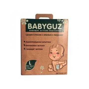 Подгузники Babyguz L (10-18 кг) 120шт