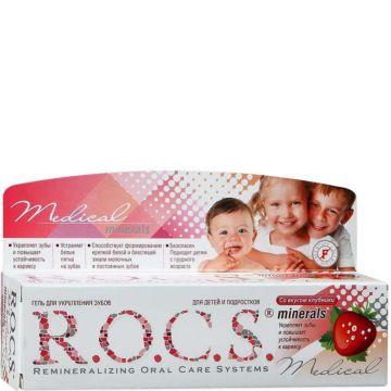 Гель R.O.C.S. Medical Minerals для укрепления зубов