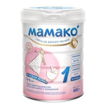 Смесь на козьем молоке Мамако 1 (0-6 мес.) 800 г