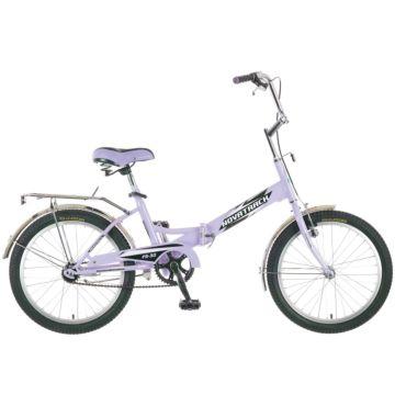 """Велосипед складной Novatrack FS30 20"""" (2016) розовый"""