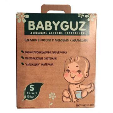 Подгузники Babyguz S (3-5 кг) 120шт