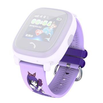 Ремешок силиконовый SmartBabyWatch W9 (фиолетовый)