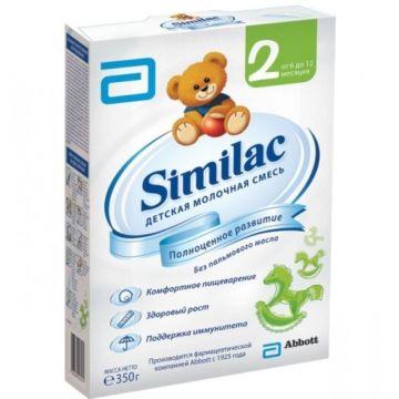 Сухая молочная смесь Similac 2 (6-12 мес.) 350 г