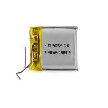 Аккумулятор SmartBabyWatch W9
