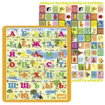 Развивающий коврик Mambobaby Русский алфавит + Английский алфавит