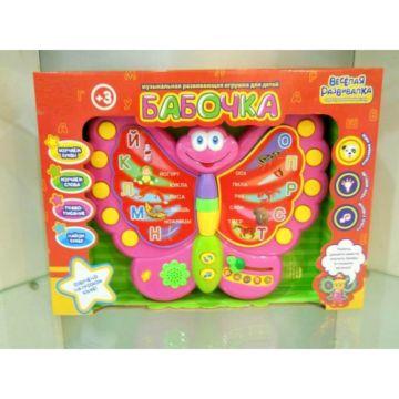 Развивающая игрушка Tinbo Toys Бабочка