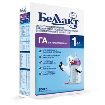 Сухая молочная смесь гиппоалергенная Беллакт ГА 1+ (с 0 до 6 мес.) 350 г