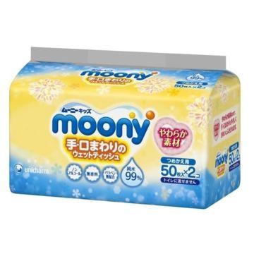 Влажные салфетки Moony 50 шт.