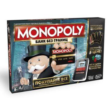 Монополия Hasbro Games с банковскими картами (обновленная)