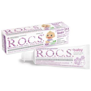 Зубная паста R.O.C.S. (от 0-3 лет) Аромат липы