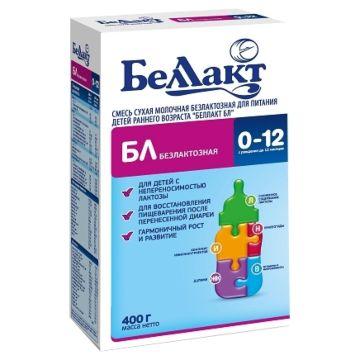 Сухая молочная смесь безлактозная Беллакт БЛ (с 0 до 12 мес.) 400 г