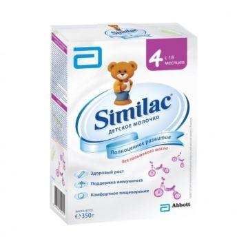 Сухая молочная смесь Similac 4 (с 18 мес.) 350 г